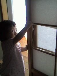 Shouji