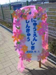 Shinkyuushiki
