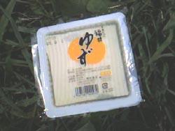 Yuzutofu