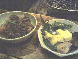 Akaiuchiwa